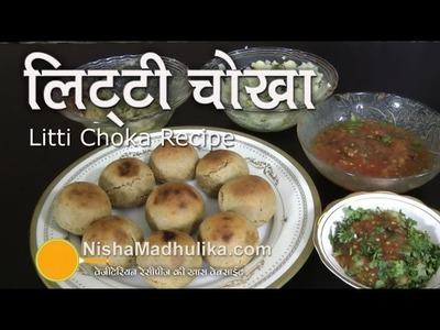 Litti Chokha Recipe - How To Make Litti Chokha