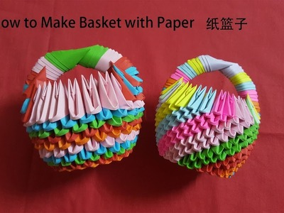 How to make basket with paper, 纸篮子
