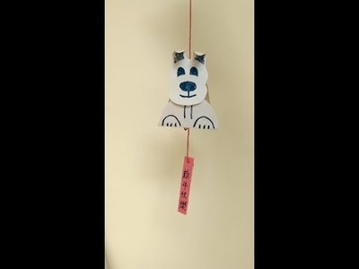 Year of the Dog craft