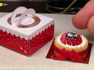 DIY Miniature Strawberry Charlotte Cake ミニチュアストロベリーシャルロットケーキ作り Fake food