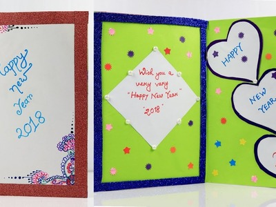 DIY New Year Card 2018: How to make a Handmade Greeting Card for New Year | sb Crafts