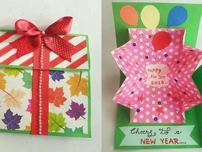 DIY New Year Gift Explosion Card. Handmade Pop up Card for New Year. New Year Gift Card