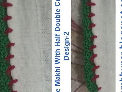 Double Makkhi with Half Double Crochet-Design-2