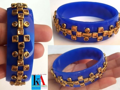 How to make designer Bangles with out wraping silk thread simple and easy at home