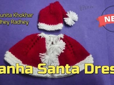 How to make Kanha Ji Santa Dress (Part-2) kintting size 5-6