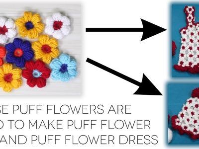 How to Make Puff Flowers. Simple Woollen Flowers - By Arti Singh