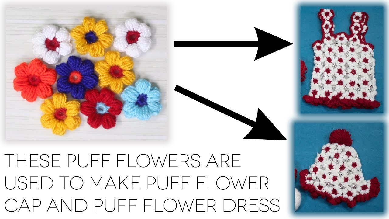 How to Make Puff Flowers. Simple Woollen Flowers - By Arti Singh