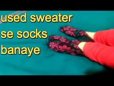 How to make socks from old used sweater tutorial