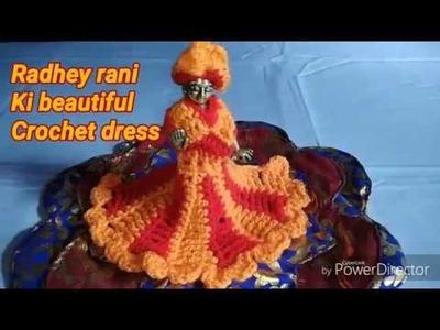 Yugal sarkar Radharani Ji ki full crochet dress.matarni ki dress 3 number size