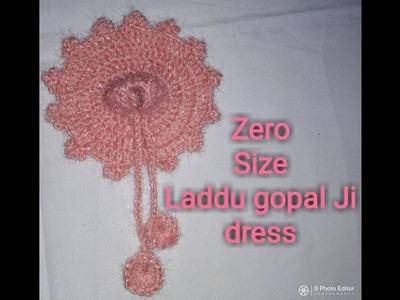 Laddu Gopal Ji Beautiful Woolen Choli Jacket In Hindi