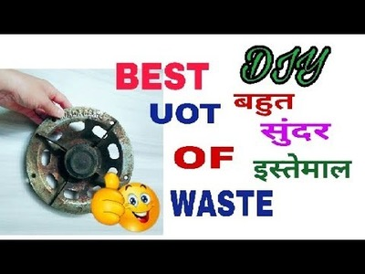 BEST IDEAS||Best use of waste gas stove|| DIY at home and craft idea