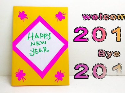 How to make Happy New Year Card | Handmade Greeting Card for New Year 2018 | Lina's Craft Club