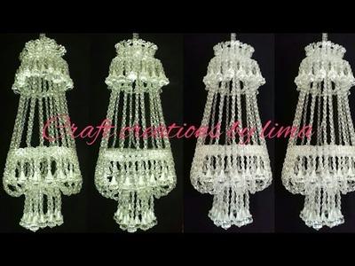 পুতির ঝাড়বাতি(১ম অংশ)  ঝুলন্ত ঝাড়বাতি  বাতিদান  How to make beaded chandelier  Jhumar  door hanging
