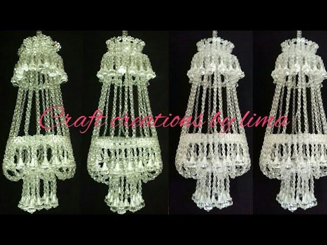 পুতির ঝাড়বাতি(১ম অংশ)||ঝুলন্ত ঝাড়বাতি||বাতিদান||How to make beaded chandelier||Jhumar||door hanging