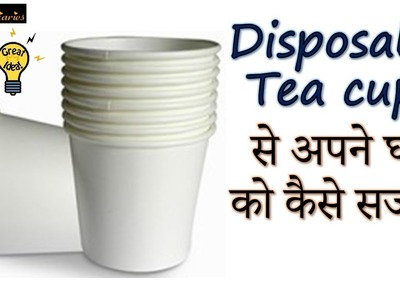DIY Disposable Thermocol Tea cups Home Decor Christmas Idea I Creative Diaries