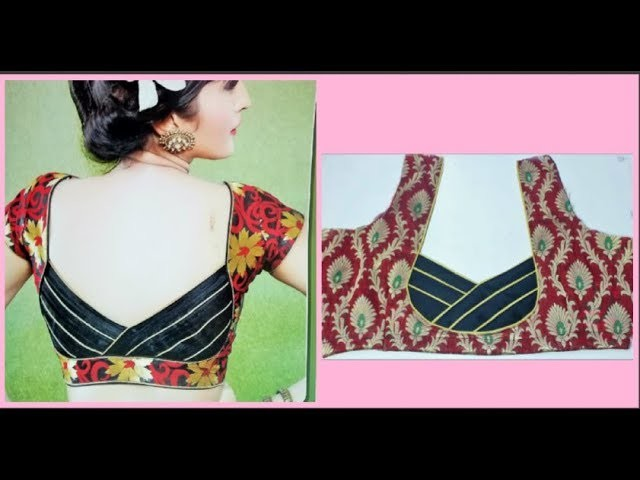 Hand Made Patch Work Designer Blouse Simple & Easy To Make (DIY)