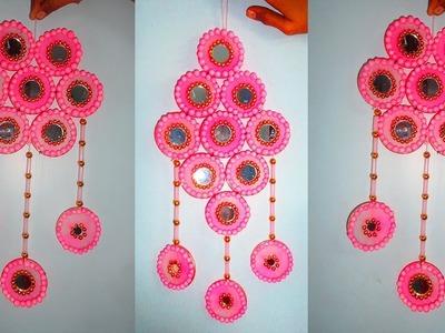 Wall hanging from waste materials | Diy wall hanging | Nalicraft