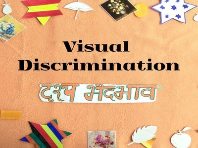 DIY Visual Discrimination Activity for toddlers and Preschooler|| Level - 1 Simple Series