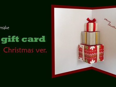 How to make a 3D Christmas Gift Card  | Easy Christmas Card | Dzi's House