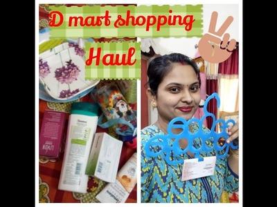 D mart shopping haul|| kitchen and home organizer????||by Gudddan mast Mom mini vlog