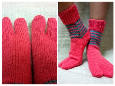 Easy Long Socks with  Thumb for Women| Hindi