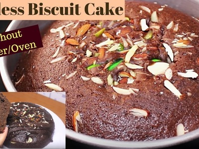 Biscuit Cake | How To Make Biscuit Cake Without Oven.Cooker | Eggless Cake Recipes | Kanak's Kitchen