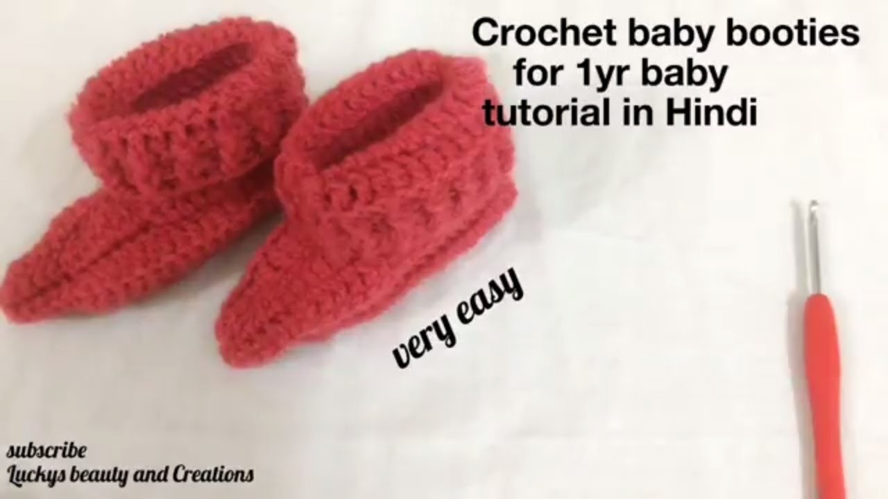 how to make woolen socks for baby in hindi
