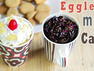 Eggless Mug Cakes | Coffee Mug Cake in 2 Minutes | Mug Cake Recipe