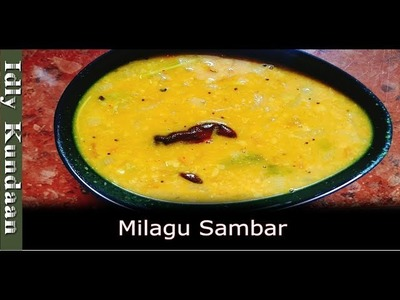Milagu Sambar Recipe in tamil.How to Make Milagu Sambar in Tamil.மிளகு சாம்பார்.Pepper Sambar Recipe