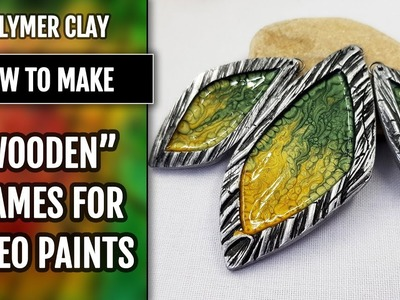 """Part 1. Tutorial. How to make """"Wooden"""" polymer clay frames for Pebeo Paints."""
