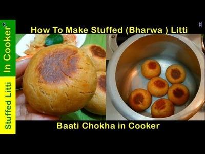 कुकर में बनाये भरवां लिट्टी चोखा.How to make stuffed litti chokha in cooker.Stuffed Baati chokha