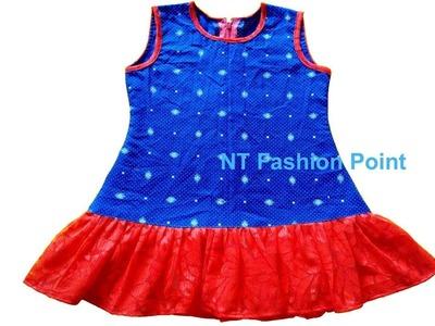Baby dress | Newborn girls baby simple dress  | How to make baby dress