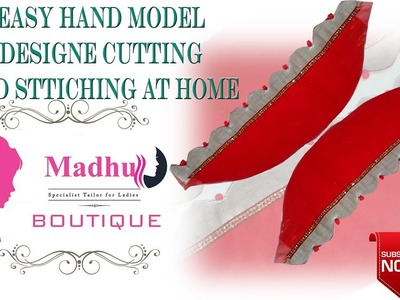 Easy hand model designe  cutting and sttiching at home