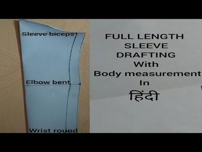 FULL LENGTH SLEEVE CUTTING(DRAFTING) IN HINDI