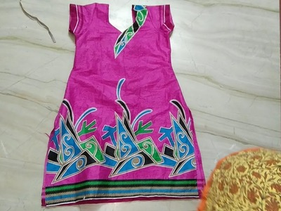 How to stitch a Simple Kurti. Kameez Stitching In Hindi | How To Sew Kurti In Easy Way