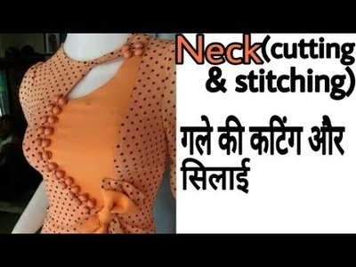 Latest Neck cutting and stitching (on demand)| By Beautiful You