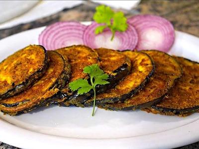 Baingan Fry Recipe   Pan Fry Eggplant Recipe   Pan Frying Brinjal   Aubergine Vegan Recipe
