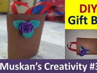 DIY Paper Gift Bag Tutorial | Easy Paper Bag For Gifts | Simple Paper Bag
