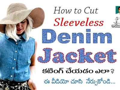 How to Cutting Girls Denim Jacket - Training Tutorial - Ramulu Tailor