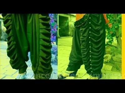 How to make Beautiful fancy stylist Salwar.  खूबसूरत सुंदर फैंसी सटाइलिस सलवार