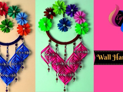 How to make easy paper wall hanging - Wall hanging out of paper - Paper crafts for home decoration