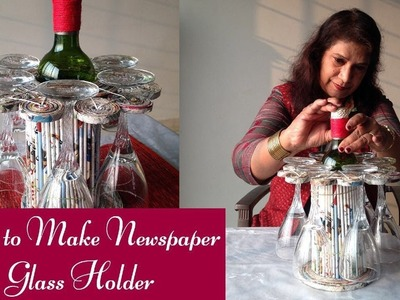 How to Make Newspaper Glass Holder | Seemas Art