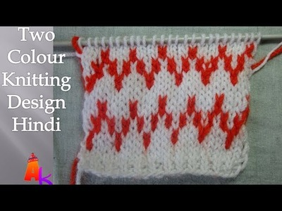 Knitting Design For Baby Sweater In HINDI