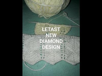 LETAST DIAMOND DESIGN IN HINDI KNITTING DESIGN