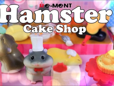 Unbox Daily: Re - Ment Hamster Cake Shop | Kawaii | Japanese Blind Boxes