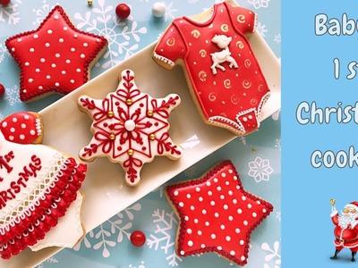 Baby's 1st Christmas Cookies ????????