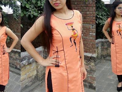 How to make princess cut kurti in easy way