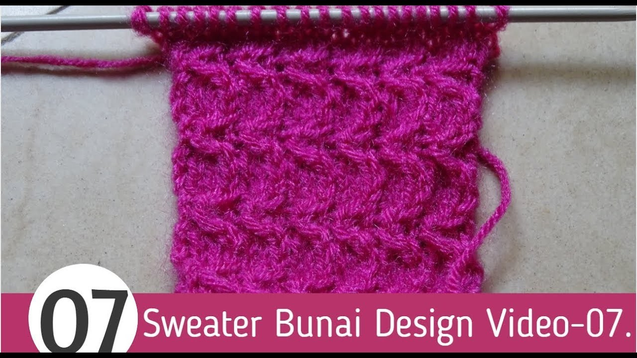 146e4e2b89b9c6 Easy Sweater Design in Hindi