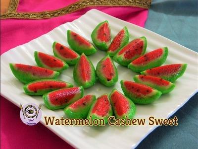 Secret Recipe Of Halwai | Watermelon Cashew Sweet | Kaju katli | Kaju Barfi | Cashew Fudge