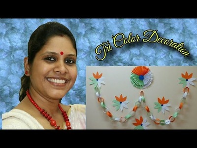 DIY 3 Easy Craft Ideas For  Republic Day |Tricolour Craft Ideas For Republic Day or Independence Day